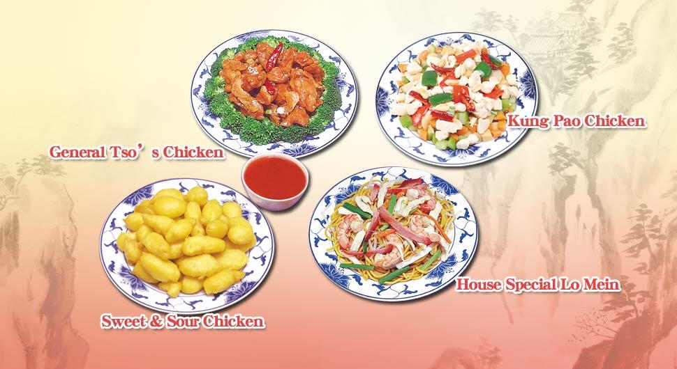 Chinese Food Menu Millville Nj